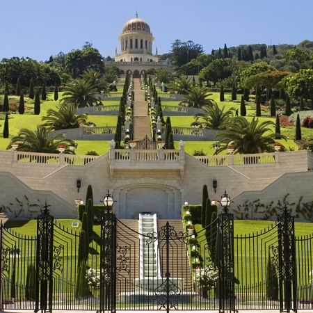Haifa: The GOLD-domed Shrine of the Báb